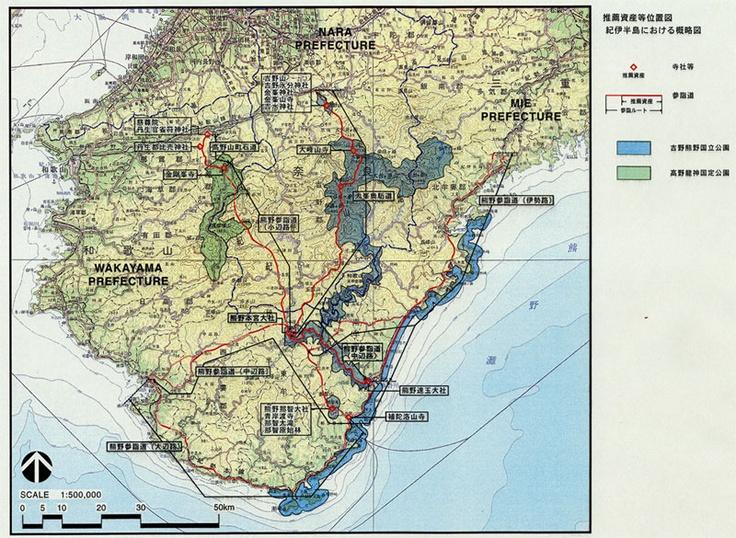 日本最大の半島『紀伊半島』 日本最大の半島『紀伊半島』