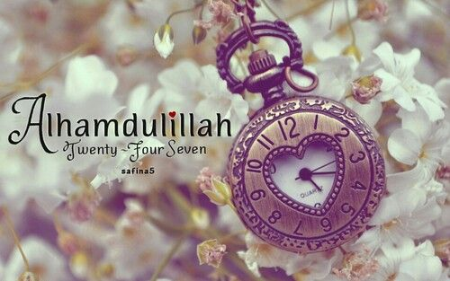 how to say alhamdulillah in englisdh