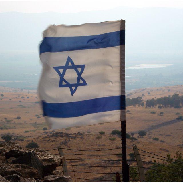 history of israel flag