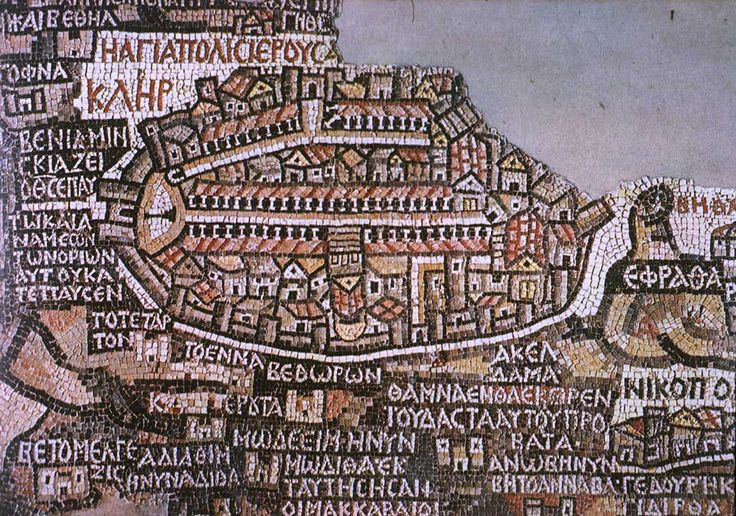 Part of a floor mosaic in the church of Saint George in Madaba, Jordan, the 6th-century Madaba Map contains the oldest surviving original cartographic depiction of Jerusalem.