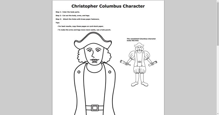 Christopher Columbus Essay