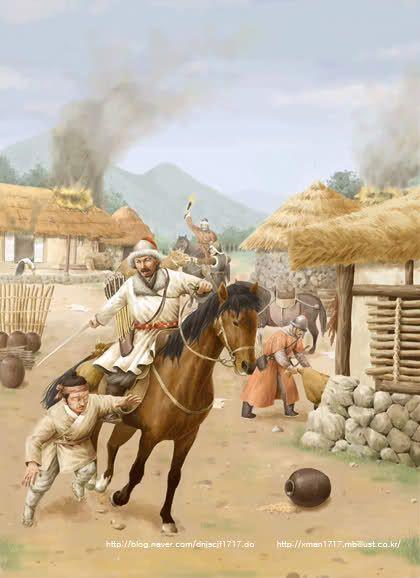 The Jurchen were a sedentary  Tungus-speaking people living in    Jurchen People