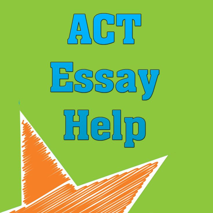 essay aid Please note: the office of student financial aid is required to report incidents of sexual violence or sexual harassment disclosed through this form to the title ix coordinator for follow-up and possible investigation if you have experienced any form of sexual violence and would like to speak confidentially to a counselor for support, please.