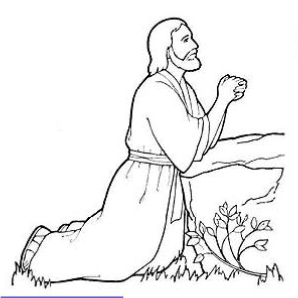 jesus praying in gethsemene LDS Pinterest