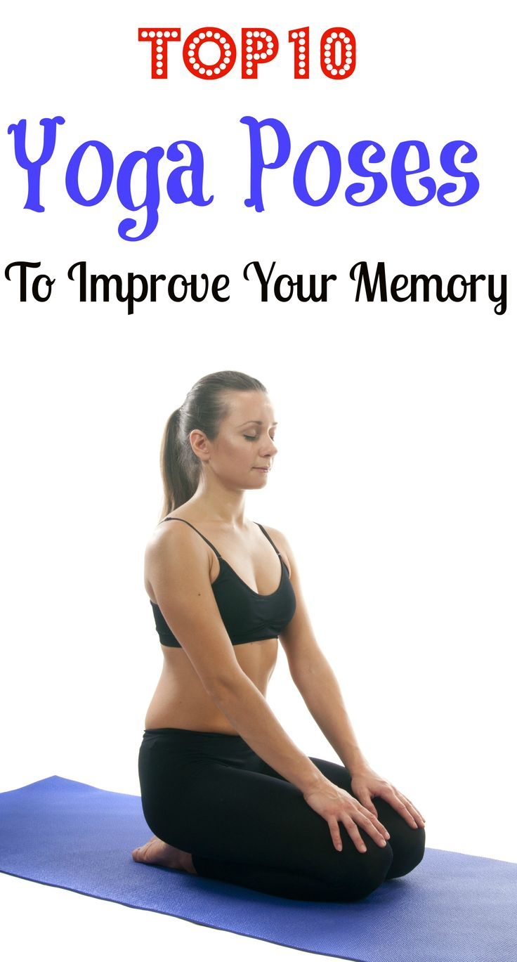articles yoga poses improve your memory
