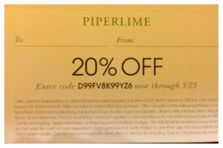 Piperlime coupons april 2018