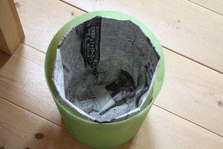 まめふくもちっ。 | House Keeping ... : 箱 折り方 簡単 : 折り方