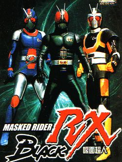 Kamen Rider Black RX - Trọn Bộ