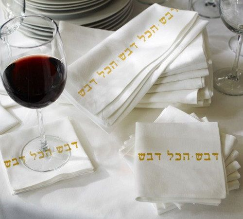 rosh hashanah in hebrew letters