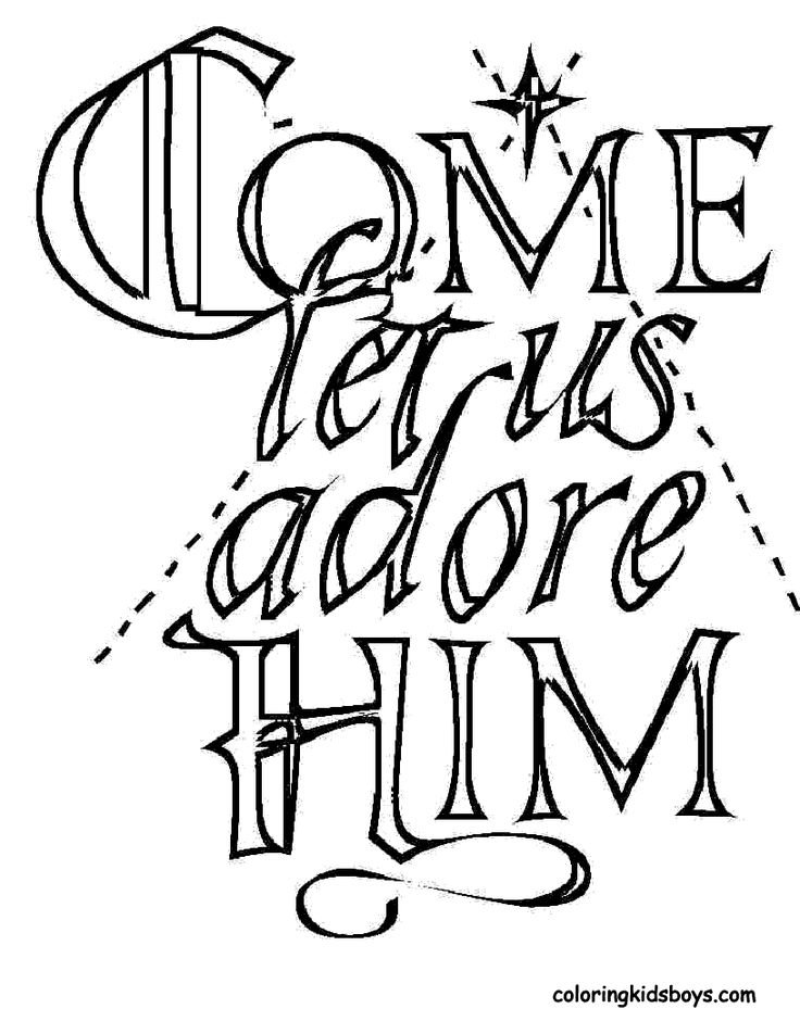 He is the reason for the season christmas jesus is the for Jesus is the reason for the season coloring pages