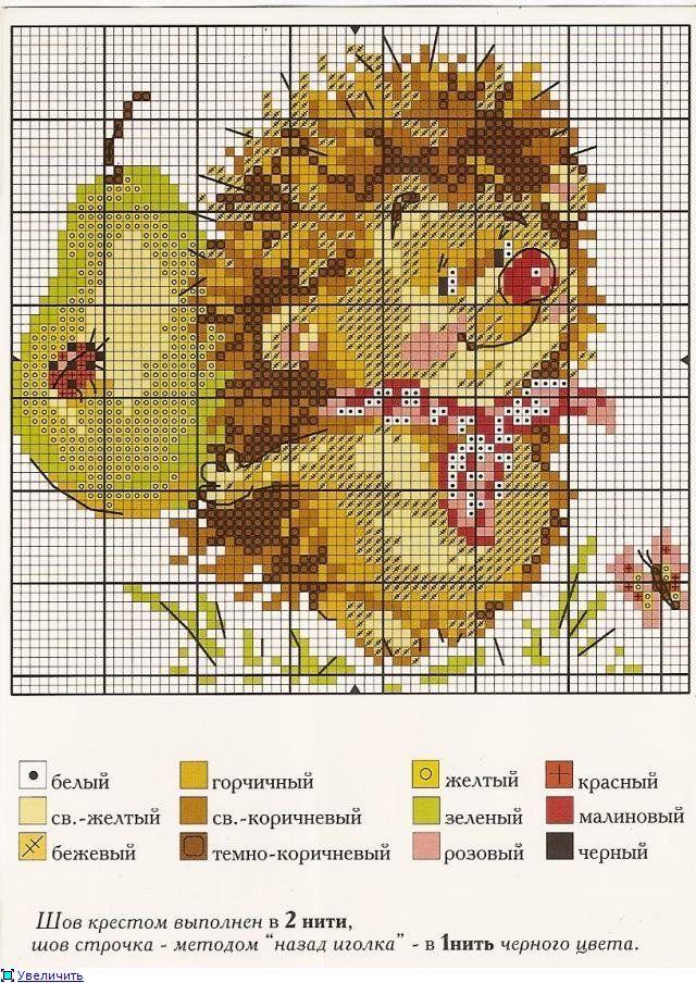 Схемы вышивок крестиком ежиков