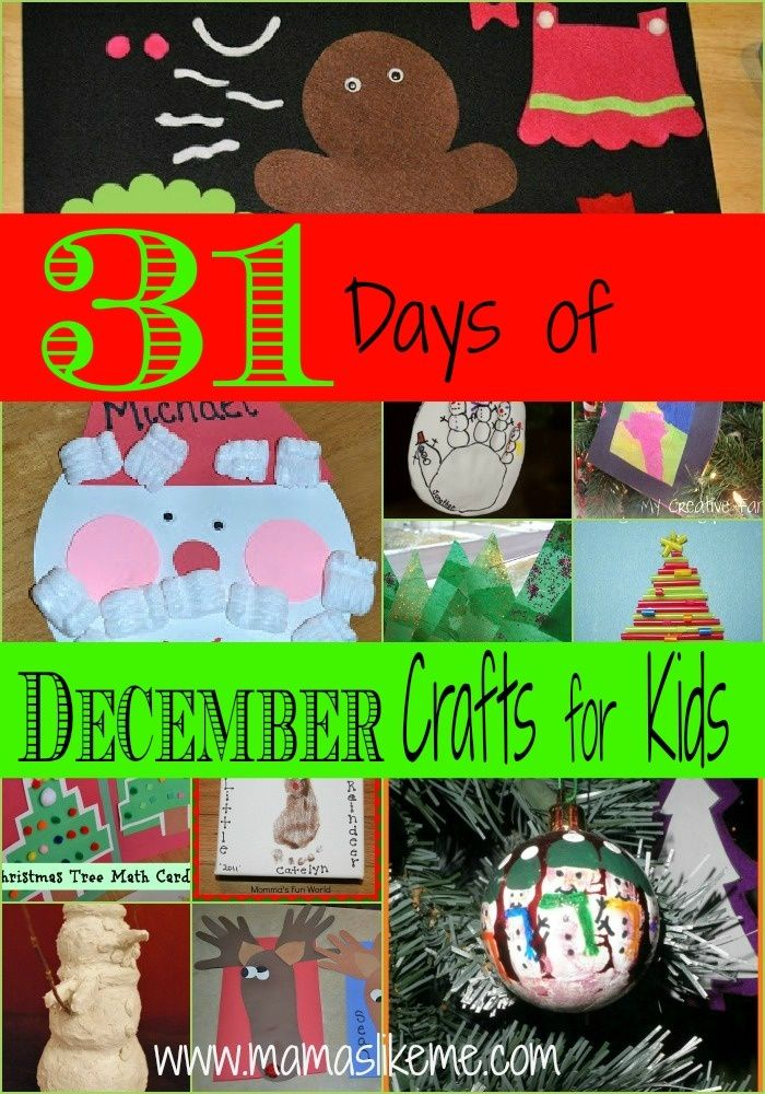 31 days of december crafts for kids craft ideas pinterest