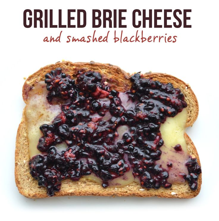 Grilled Brie Cheese and Smashed Blackberries #fitfluential #EAT