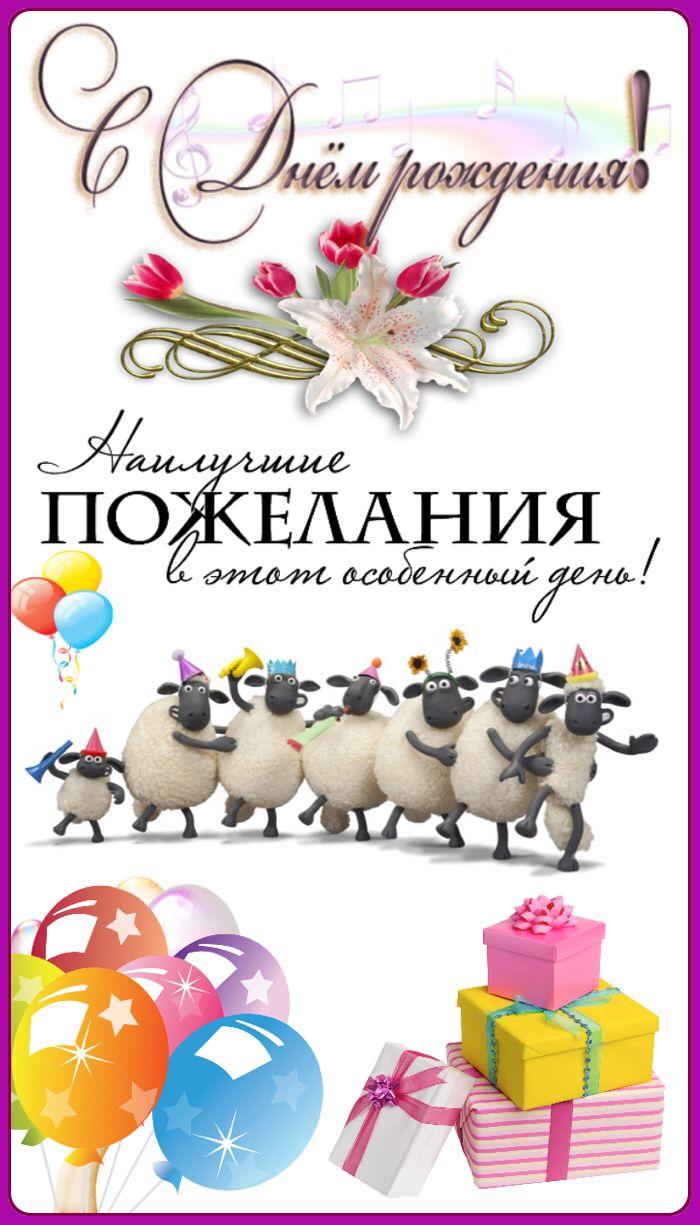 Поздравления с днём рождения сына подруги в стихах