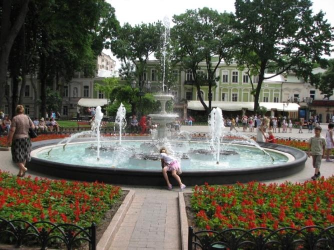 garden city dating