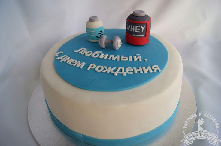 body building cake