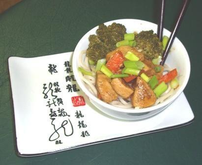 Kung Pao Tofu | Recipe
