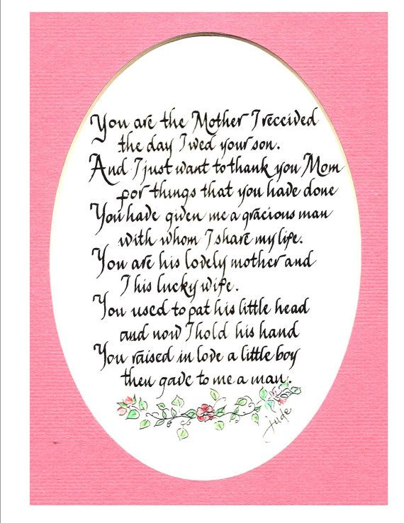 A Valentine Letter to Mom  Rising Above Ministries
