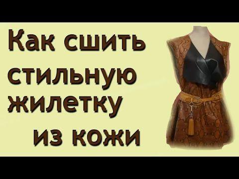 Кройка и шитьё своими руками выкройки халата