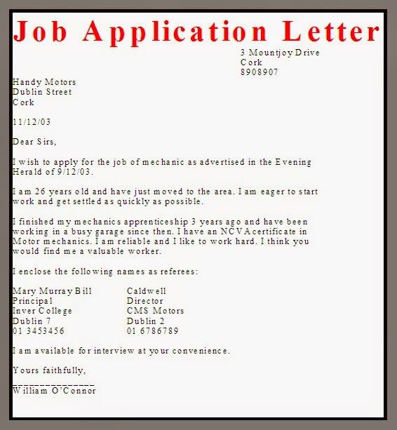 Application letter example for job