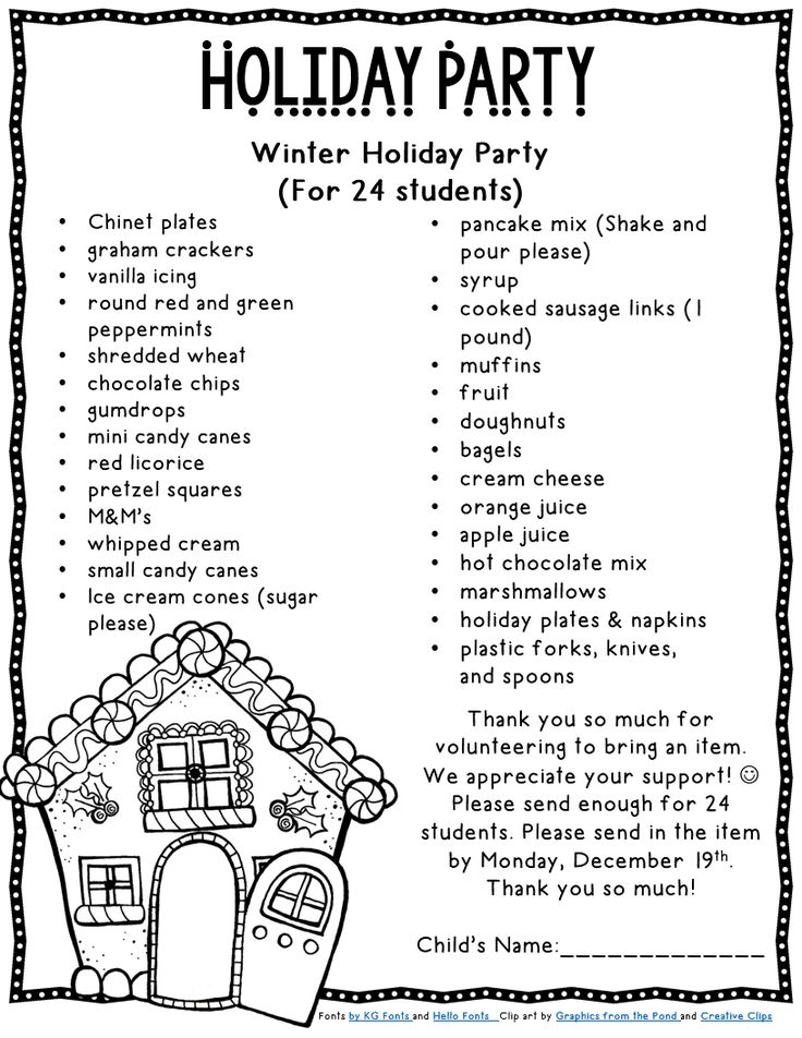 ... Prepared???- Editable Christmas party parent letter and supply list