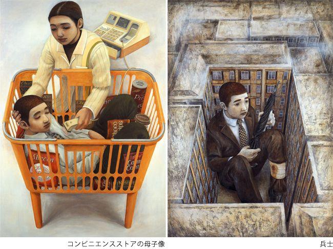 石田徹也の画像 p1_22