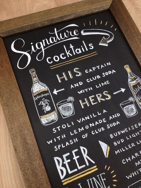 Chalkboard Signature Cocktail Sign His and Her Drinks plus Bar Wine and Beer:  Size 12x18