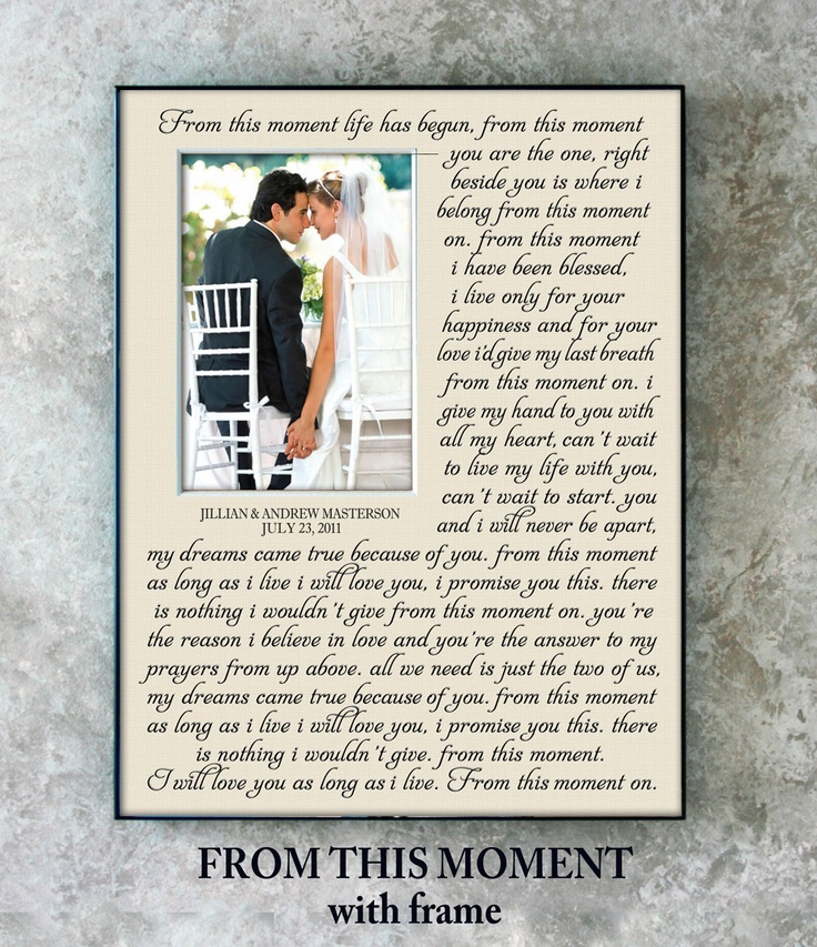 FROM THIS MOMENT Wedding Song Lyrics Photo Mat Personalized With Name