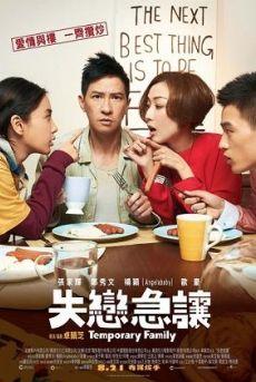 Phim Sống Chung Tạm Thời
