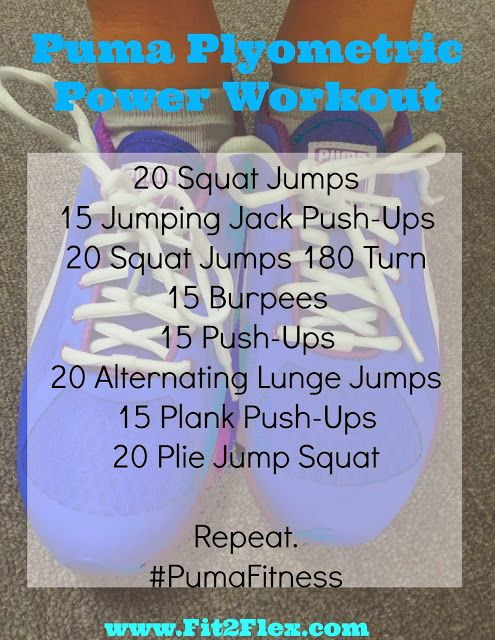 puma-plyometric-power-workout