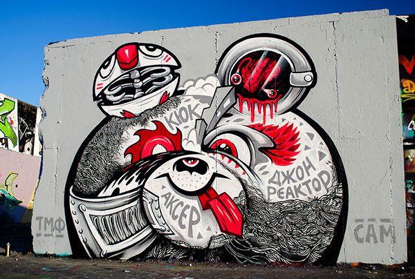 Graffiti 2014 on BehanceAwesome Graffiti Characters