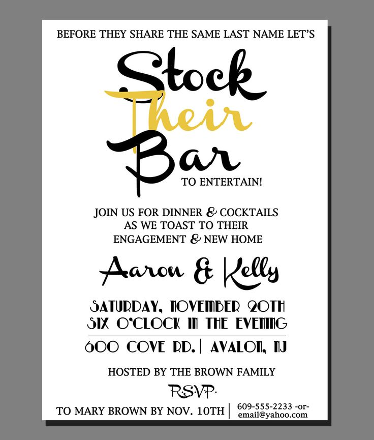 Stock The Bar Invitation - Printable
