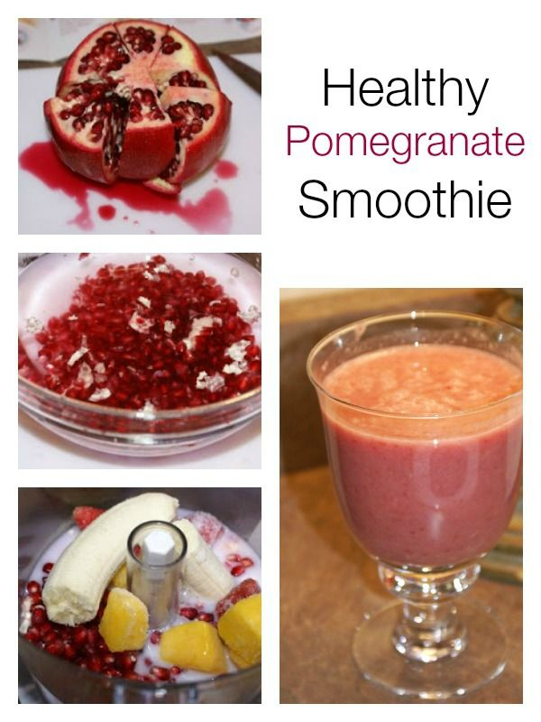 Antioxidant Rich Pomegranate Smoothie ~ healthy recipes on a budget ...