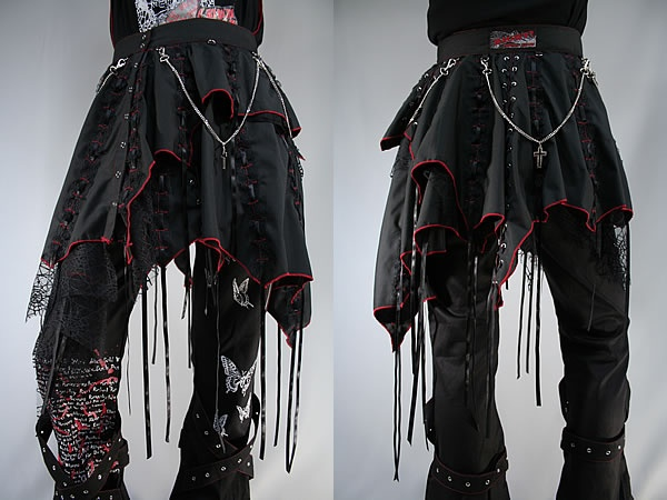 Overskirt with red lining
