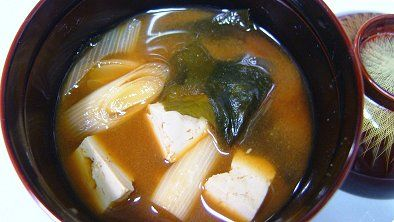 Tofu & Wakame Miso Soup served with rice is a typical Japanese ...