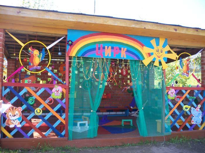 Поделки для веранды в детском саду своими руками 65