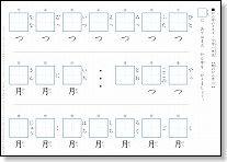 1年生の漢字テスト「数の漢字 ... : 一年生の漢字テスト : 一年生