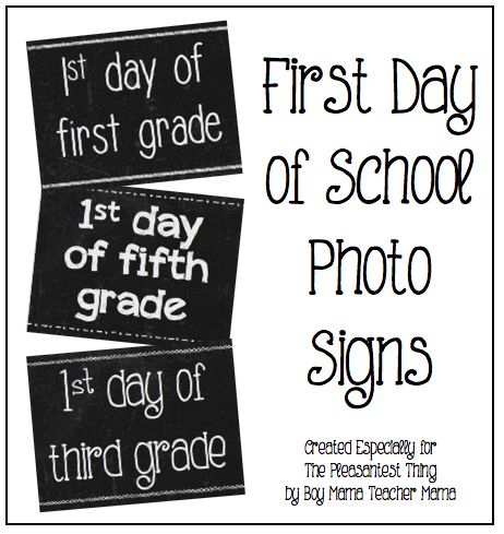 First Day of School Signs for K-5th Grade - free printables for that ...
