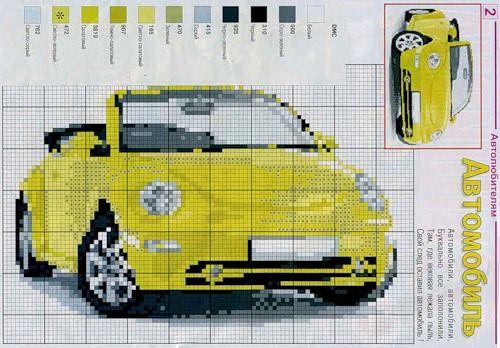Автомобиль схема вышивки крестом 25