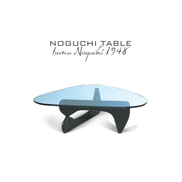 Table Basse Chene Massif Avec Tiroir ~ Isamu Noguchi