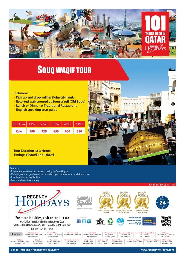 Souq Waqif Tour