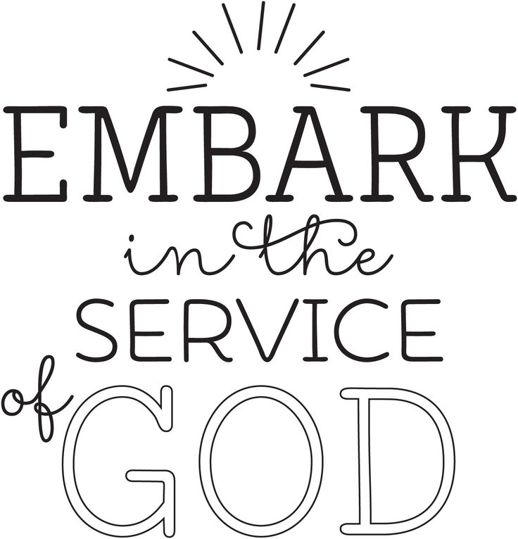 Best Images About Lds Embark In The Service Of God  Ym Yw Theme On Pinterest Themes