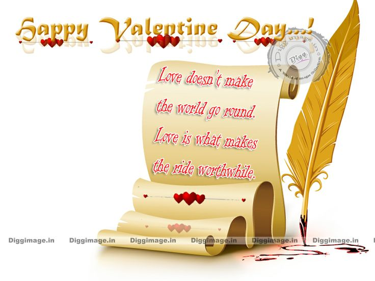 valentine day in islam images