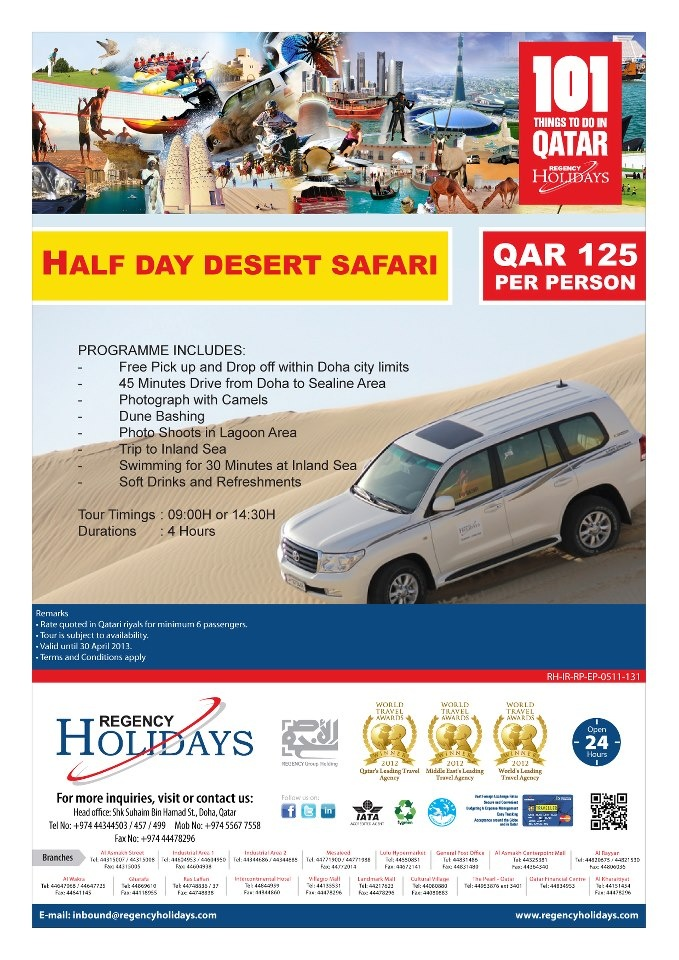 101 Things to do in Qatar | Half Day Desert Safari