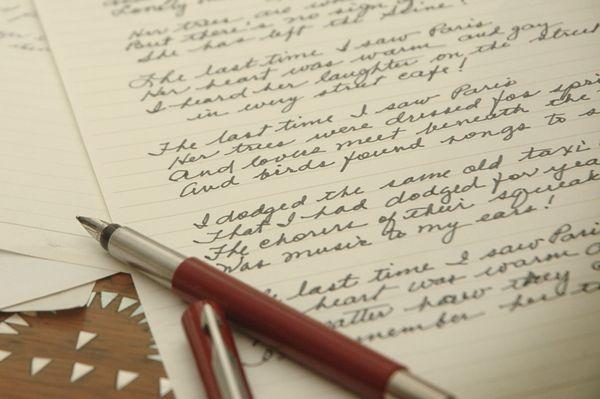 Beautiful essay