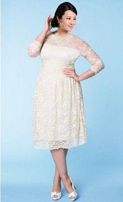 plus size tea length wedding dress uk collections