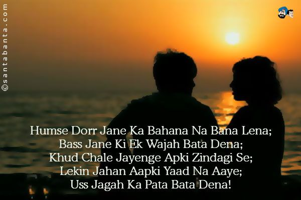 Shayari Love Friend Bewafa - http://justhappyquotes.com/shayari-love ...
