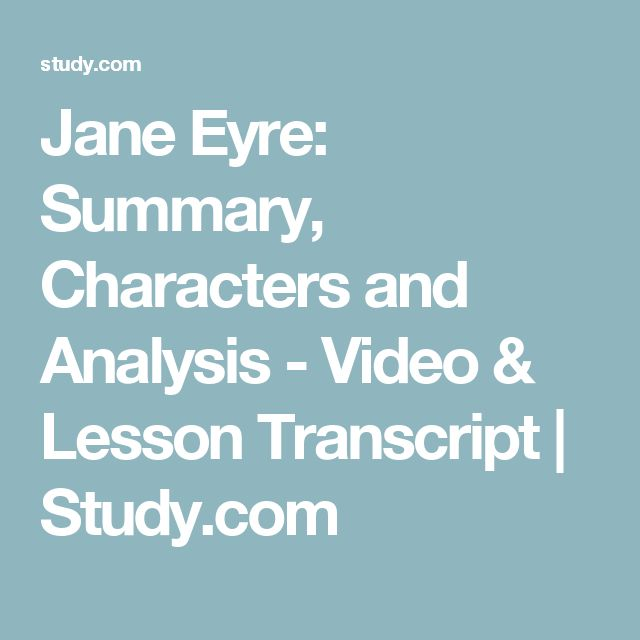 jane eyre analysis essay Essay on jane eyre: free examples of essays, research and term papers examples of jane eyre essay topics, questions and thesis satatements.