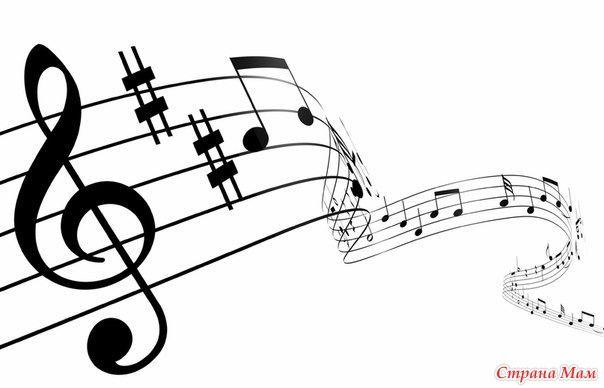 Музыкальные трафареты.