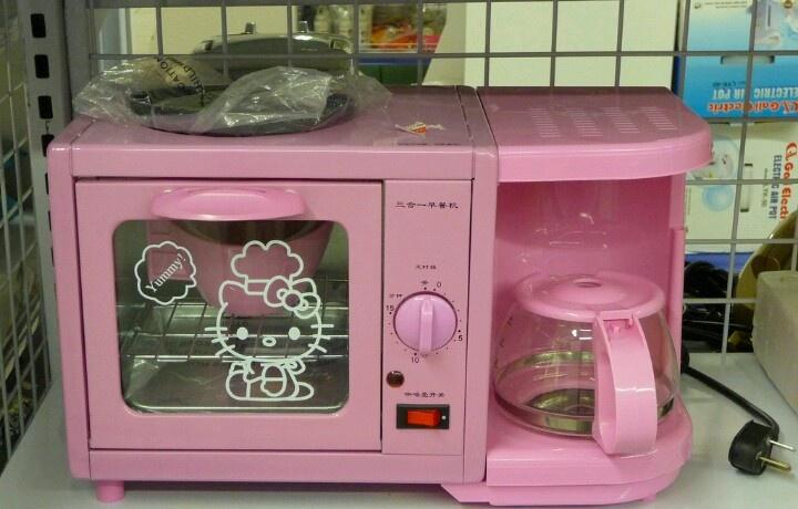 Countertop Oven Hk : HK Toaster Oven/Coffee Maker Things I love Pinterest
